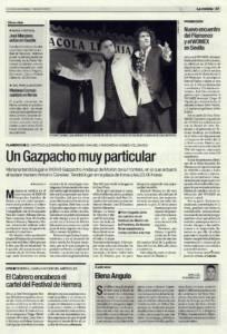 Un Gazpacho muy particular – Antonio Canales, Paco Camacho, Manuel y Macarena Moneo, El Zambo | Opinión: Elena Angulo | 1 jun 2003