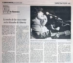 La noche de las voces rotas en la Alcazaba de Almería | XXVIII Festival de Cante en la Alcazaba (Almería) | El Cabrero, Rancapino, Pansequito del Puerto, José Mercé | 25 ago 1994