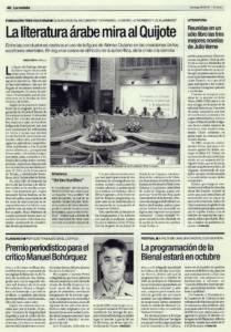 Premio periodístico para el crítico Manuel Bohórquez – Premio Petisú | El Correo de Andalucía | 22 may 2005