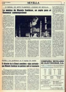 La música de Manolo Sanlúcar, un soplo para el flamenco contemporáneo | Manolo Sanlúcar | IV Bienal de Arte Flamenco | Palacio de San Telmo | 11 sep 1986