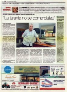 «La taranta no se comercializa» | Manuel Bohórquez, pregonero del Concurso Nacional de Tarantas | El Correo de Andalucía | 14 ago 2014